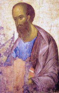 使徒圣保禄