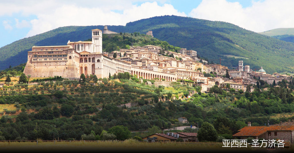assisi-pilgrimage1